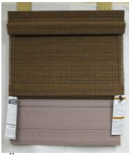 #11 DESIGNER WOVEN WOOD (NEW –WITH HARDWARE)